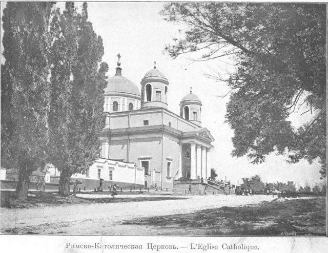 Римско-катольческая церковь