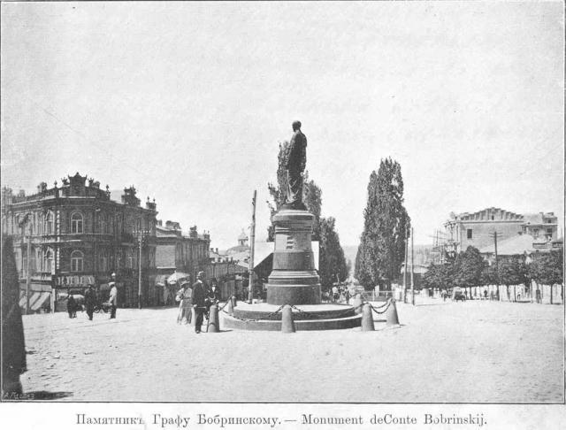 Памятник графу Бобринскому