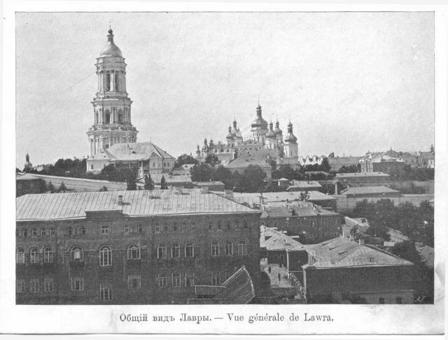 Вид на Киевскую Лавру