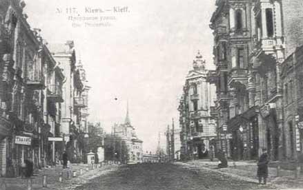 Прорезная улица