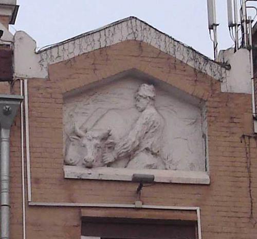 бетонный горельеф