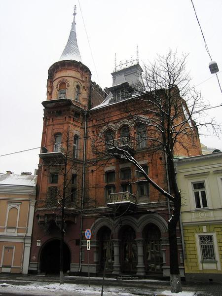 Ярославов Вал,1
