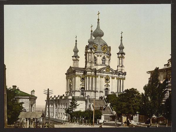 Киев. Андреевская церковь.