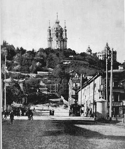 Андреевский спуск, угол Александровской улицы (1900-е годы)