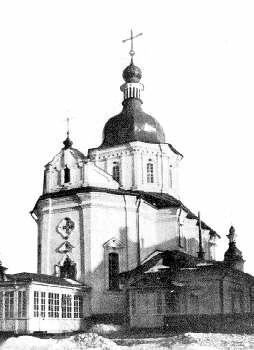 Василівська (Трьохсвятительська) церква