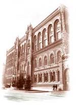 ул. Институтская