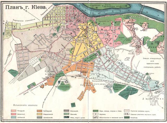 Цветная версия плана Киева, 1913 г.