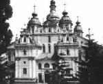 Золотоверхий Михайлівський монастир