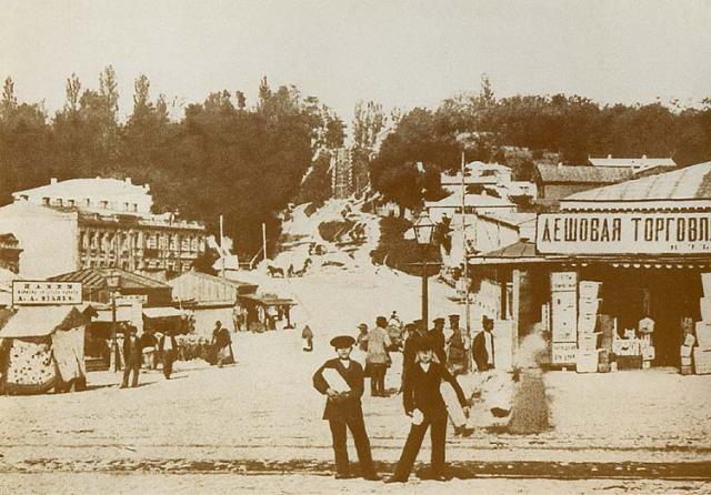 Бессарабская площадь