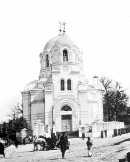 Стрітенська церква