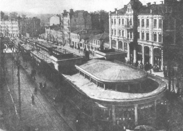 Торговля на Бассейной. Фото 1935 г.