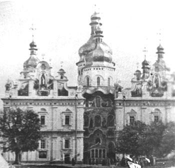 Киев. Церковь Успенской Лавры